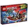 LEGO Ninjago: Final Flight of Destiny's Bounty (70738): Image 1