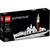 LEGO Architecture: Venice (21026): Image 1