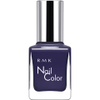 RMK Nail Varnish Colour - Ex Ex-45: Image 1
