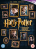Harry Potter Boxset 2016 Edition: Image 1