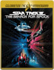 Star Trek 3 - The Search for Spock (Limited Edition 50th Anniversary Steelbook) (UK EDITION): Image 1