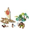 LEGO Disney Princess: Moana's Ocean Voyage (41150): Image 2