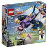 LEGO DC Superhero Girls: Batgirl Batjet Chase (41230): Image 1