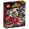 LEGO Marvel Superheroes: Iron Man: Detroit Steel Strikes (76077): Image 1
