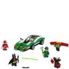 LEGO Batman: The Riddler Riddle Race (70903): Image 2