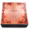 ghd Copper Luxe Deluxe Gift Set: Image 6