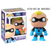 Funko Mr Incredible Blue (Retro) Suit Pop! Vinyl: Image 1
