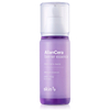 Skin79 Allancera Barrier Essence 50ml: Image 1