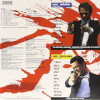 Reservoir Dogs - Original Soundtrack Vinyl: Image 2