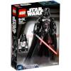 LEGO Star Wars Constraction Figure: Darth Vader (75534): Image 1