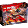 The LEGO Ninjago Movie: Katana V11 (70638): Image 1