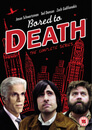 HBO Bored to Death - Seasons 1-3