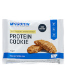 MP Max Protein Cookie - 75g - Hoja - Chocolate blanco con almendras Chocolate blanco con almendras 75