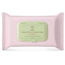 Pixi Makeup Melting Cleansing Cloths
