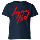 joyeux-noel-holly-jolly-international-kids-t-shirt-navy-3-4-jahre-marineblau
