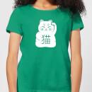 lucky-cat-kelly-green-women-s-t-shirt-xxl-kelly-green, 17.99 EUR @ sowaswillichauch-de