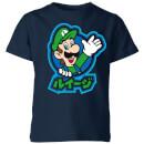 nintendo-super-mario-luigi-kanji-kinder-t-shirt-navy-blau-7-8-jahre-marineblau