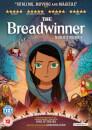 StudioCanal The Breadwinner