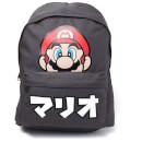 nintendo-super-mario-japanese-text-placed-printed-backpack-black, 34.99 EUR @ sowaswillichauch-de