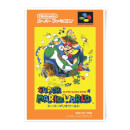 nintendo-super-mario-world-retro-cover-art-print-a4