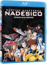 Martian Successor Nadesico Complete Series - Standard Edition (Dual Format)