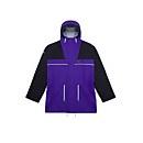 Unisex Tempest 89 Waterproof Jacket - Vallarta Blue/Peacoat