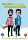 Flight Of The Conchords  (Import)