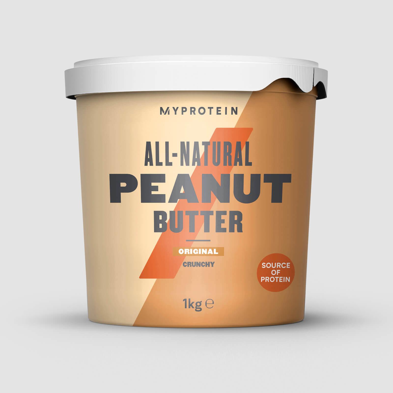Beurre de cacahuètes - 1kg - Nature - Croustillant