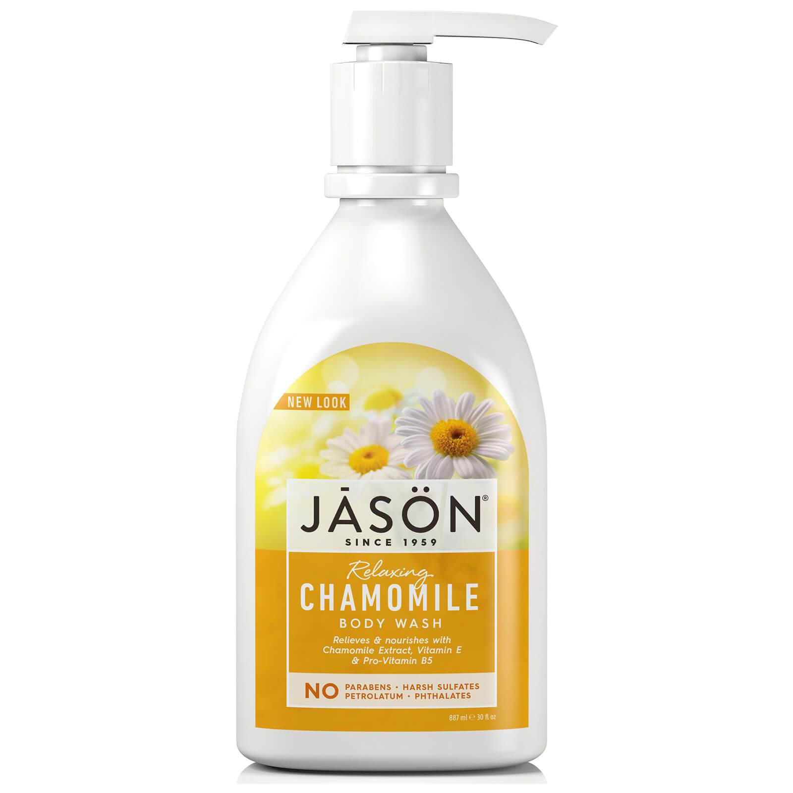 Купить Гель для душа «Ромашка» JASON Relaxing Chamomile Body Wash 887 мл