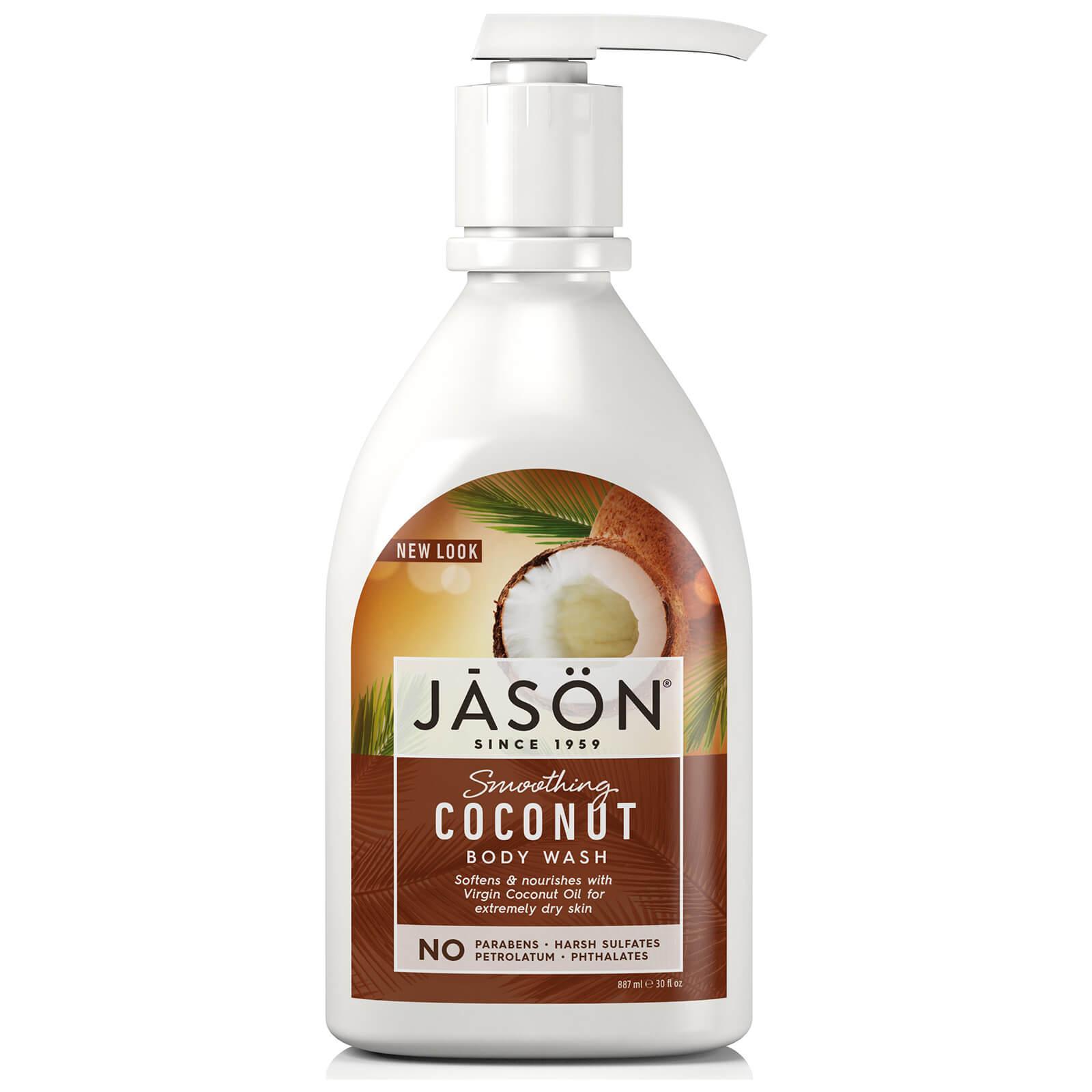 Купить Смягчающее средство для душа со смягчающим кокосом JASONSmoothing Coconut Body Wash887мл