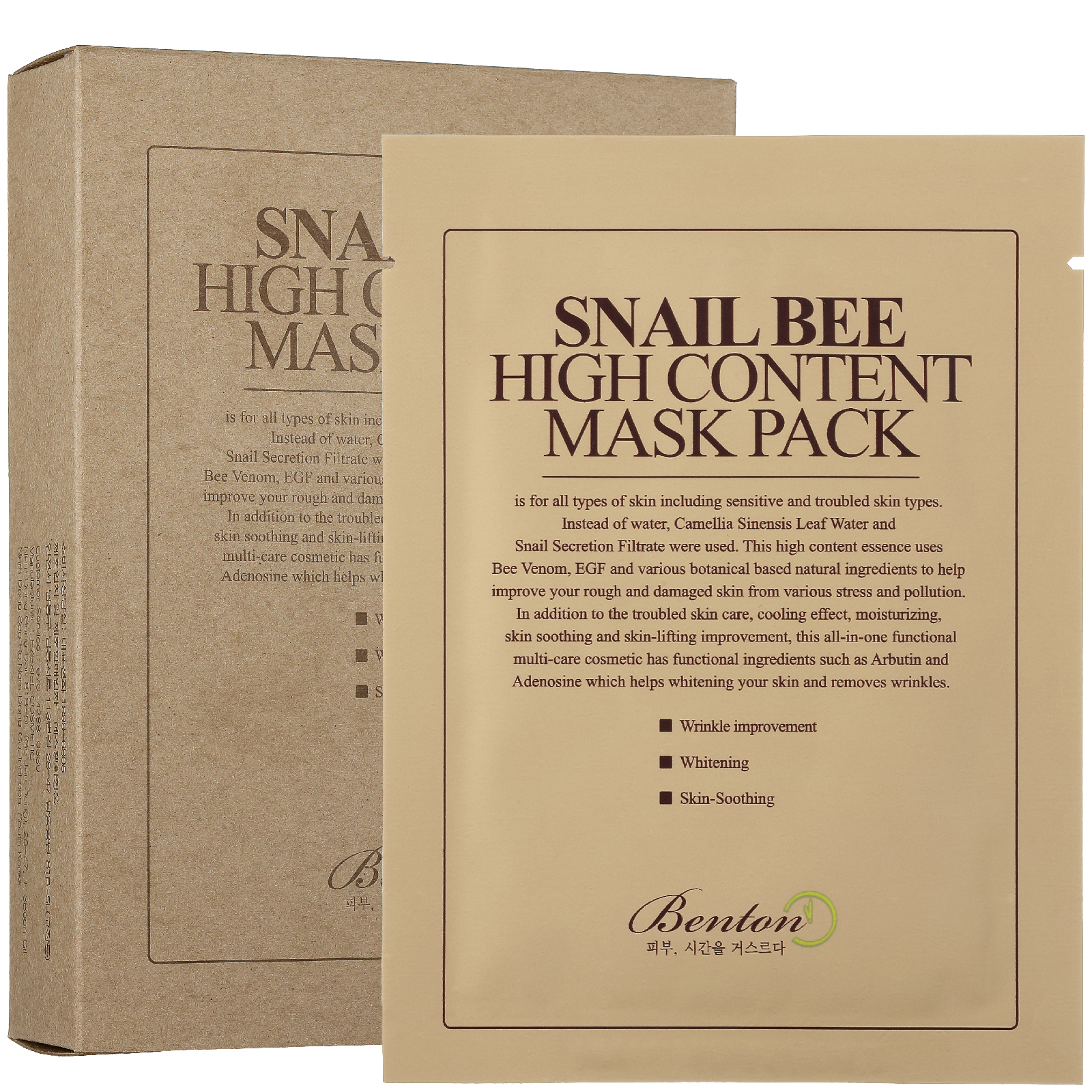 Маска с муцином улитки и ядом пчелы Benton Snail Bee High Content Mask Pack (набор из 10 шт.)  - Купить
