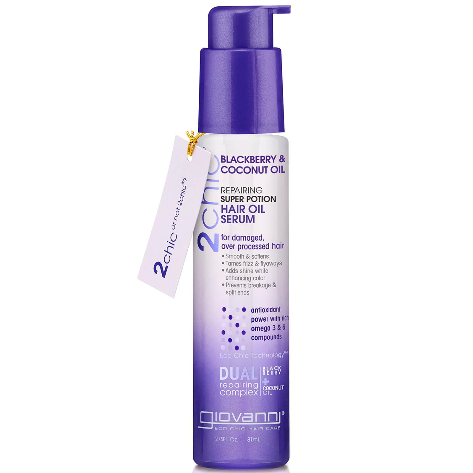 Купить Восстанавливающая несмываемая масляная сыворотка для волос Giovanni 2chic Repairing Super Potion Hair Oil Serum 81 мл