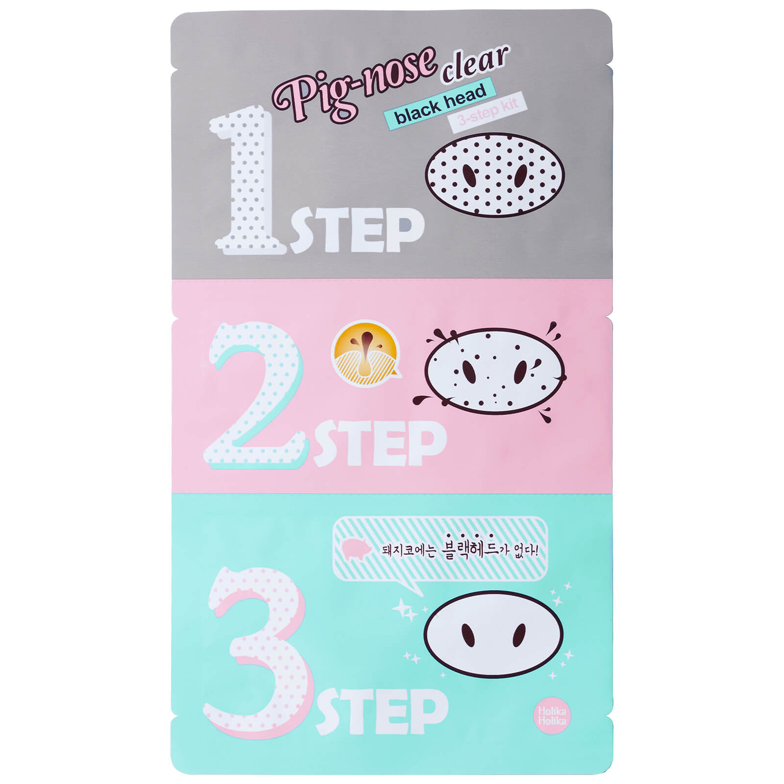 Купить Holika Holika Pig Nose Clear Blackhead 3-Step Kit