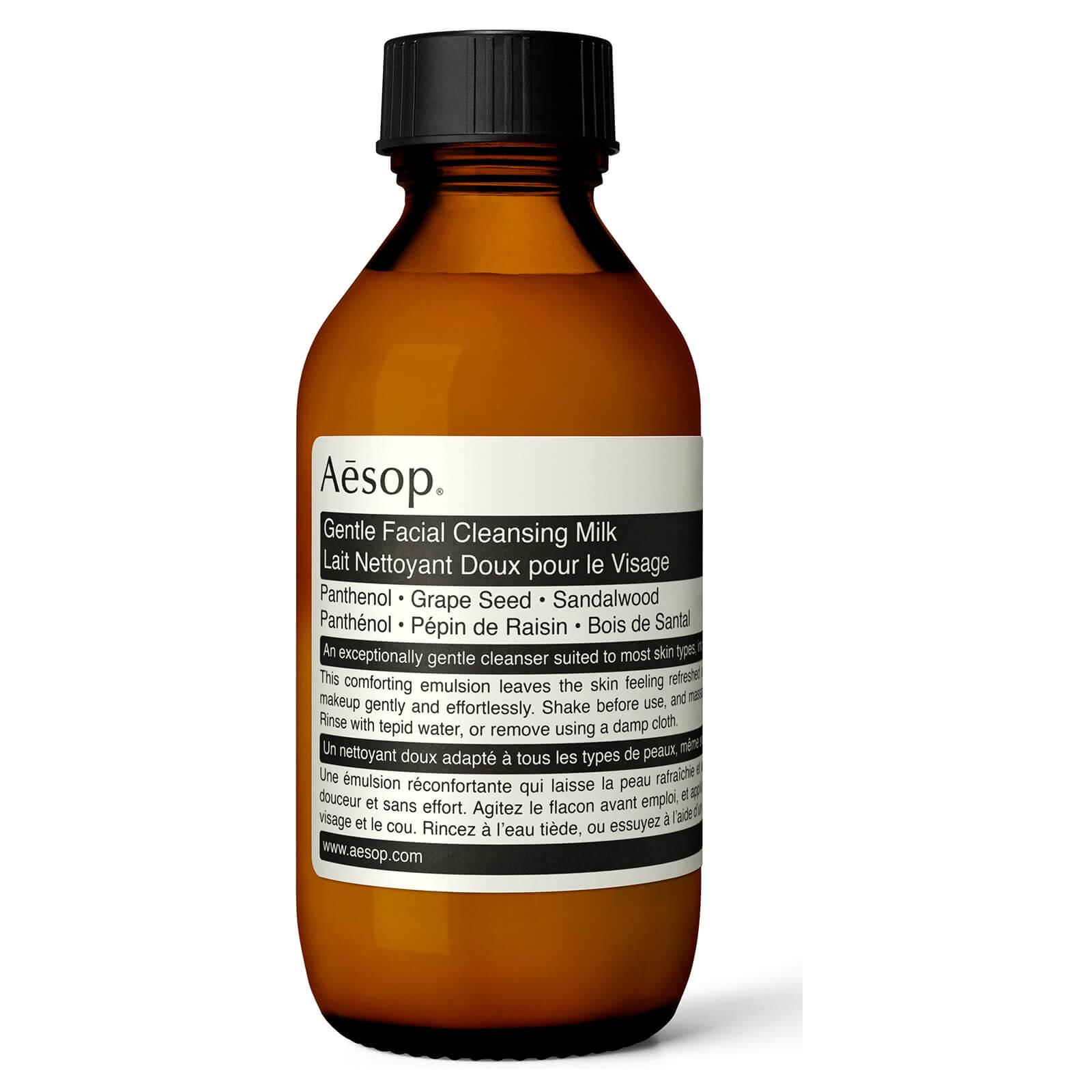 Aesop Gentle Facial Cleansing Milk 200ml