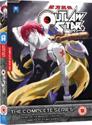 Outlaw Star: Complete Collection