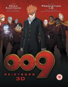 009 Re:Cyborg - Collector's Edition (Includes DVD)