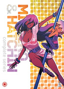 Michiko & Hatchin Collection