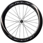 Shimano Dura Ace R9100 C60 Carbon Tubular Front Wheel