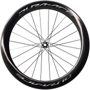 Shimano Dura Ace R9170 C40 Carbon Tubular Front Wheel - 12 x 100mm Thru Axle - Centre Lock Disc