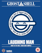 Ghost In The Shell: SAC - The Laughing Man