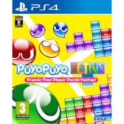 Deux légendes du jeu de casse-tête s'unissent dans Puyo Puyo™ Tetris®