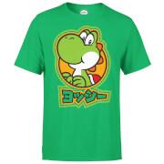 Nintendo Yoshi Kanji Men's Green T-Shirt