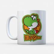 Nintendo Super Mario Yoshi Kanji Mug