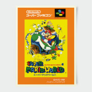 Nintendo Super Mario World Super Famicom Print