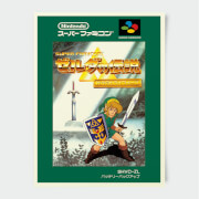 Affiche Legend Of Zelda Super Famicom - Nintendo