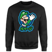 Sudadera Nintendo Super Mario Luigi Kanji - Hombre - Negro