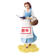 Banpresto Disney EXQ Beauty and the Beast Belle Statue 22cm