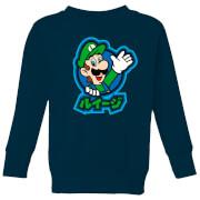 Nintendo Super Mario Luigi Kanji Kid's Sweatshirt - Navy
