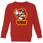 Nintendo Super Mario Kanji Kid's Sweatshirt - Red
