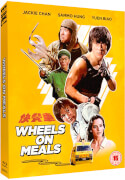 Wheels On Meals (Eureka Classics) - With Limited Edition Slipcase